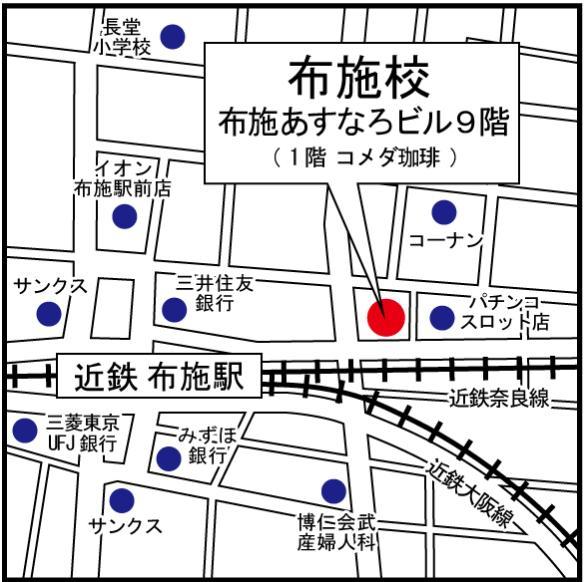 カレッジ 大阪 福祉 三幸
